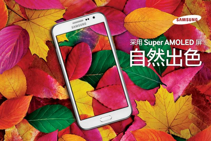 Galaxy Core Max 1 Samsung Galaxy Core Max (SM G5108) Low end Android Phone Launched in China