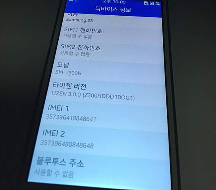 Samsung Z3 Pictures Leaked Running Tizen 30