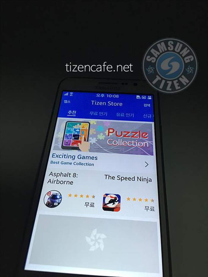 Samsung Z3 Pictures Leaked Running Tizen 3 0 - Samsung Rumors