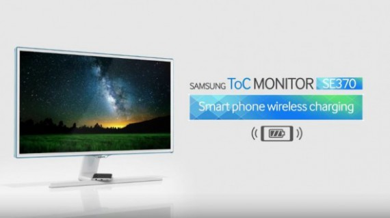 Samsung-Unveils-Monitor-With-W-570x319