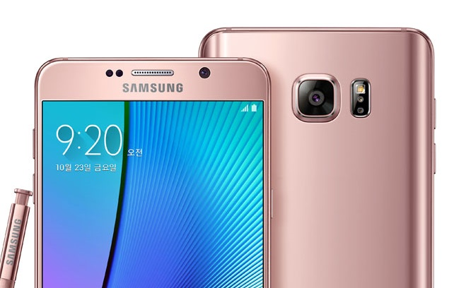 galaxy-note-5-pink-gold