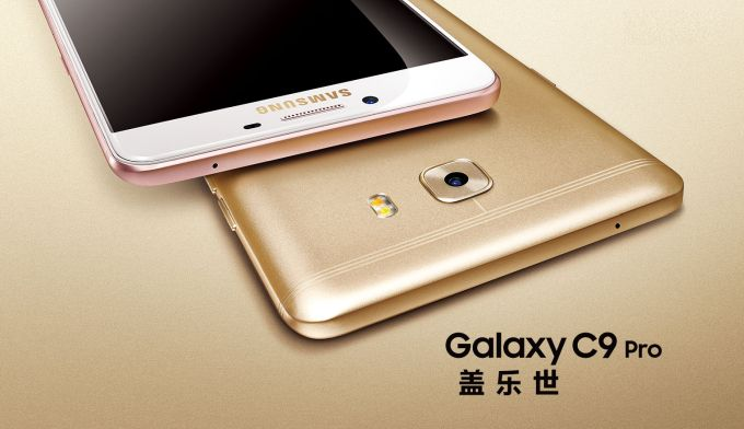 Galaxy C9 Pro releasing in India on February 24th