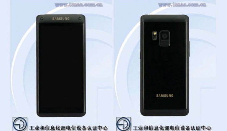 Samsung's clamshell device leaked in hands-on video